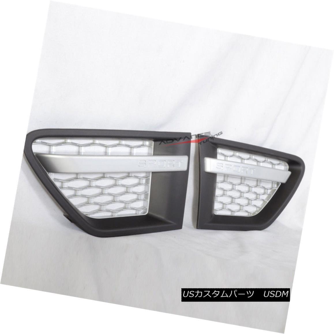 グリル For 10 11 Range Rover Sport Side Vent Black Side Vent Honeycomb Sport - Silver 10 11レンジローバースポーツサイドベントブラックサイドベントハニカムスポーツ - シルバー
