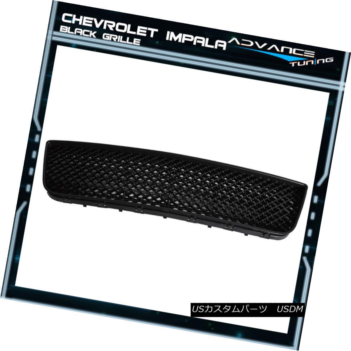 グリル Fits 06-11 Chevy Impala Lower Hood Mesh Grille Black ABS Honeycomb LT LS LTZ フィット06-11チェビーインパラロワーフードメッシュグリルブラックABSハニカムLT LS LTZ