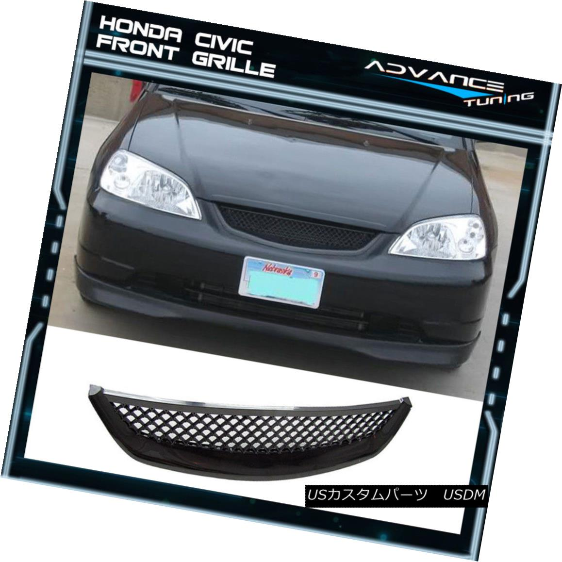 グリル Fits 01 02 03 Honda Civic LX DX EX 2Door 4Door Black Mesh Grille フィット01 02 03ホンダシビックLX DX EX 2Door 4ドアブラックメッシュグリル