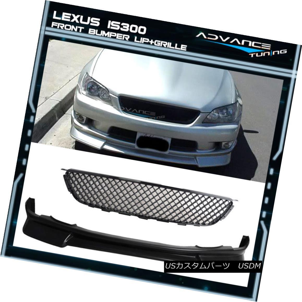 グリル Fits Lexus IS300 01-05 IK PU Front Bumper Lip Spoiler + Hood Grille Grill フィットLexus IS300 01-05 IK PUフロントバンパーリップスポイラー+フードグリルグリル