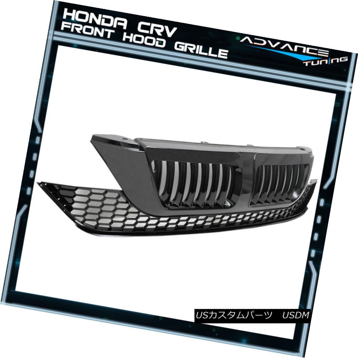 グリル Fit Grille For 07 08 09 1Pc Honda CRV Upper CR-V Upper Grill Grille Black 1Pc New 07 08 09ホンダCRV Vアッパーグリルグリルブラック1個新品, 棟梁の手作り家具学習机の棟梁屋:e7f60023 --- vidaperpetua.com.br