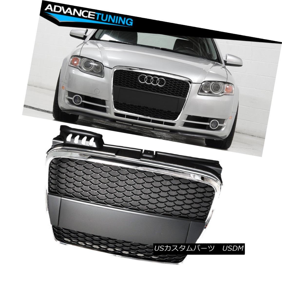 グリル Fit For 06-07 08 Audi A4 B7 Mesh RS Style Front Hood Grille Chrome New フィット06-07 08アウディA4 B7メッシュRSスタイルフロントフードグリルクロム新しい