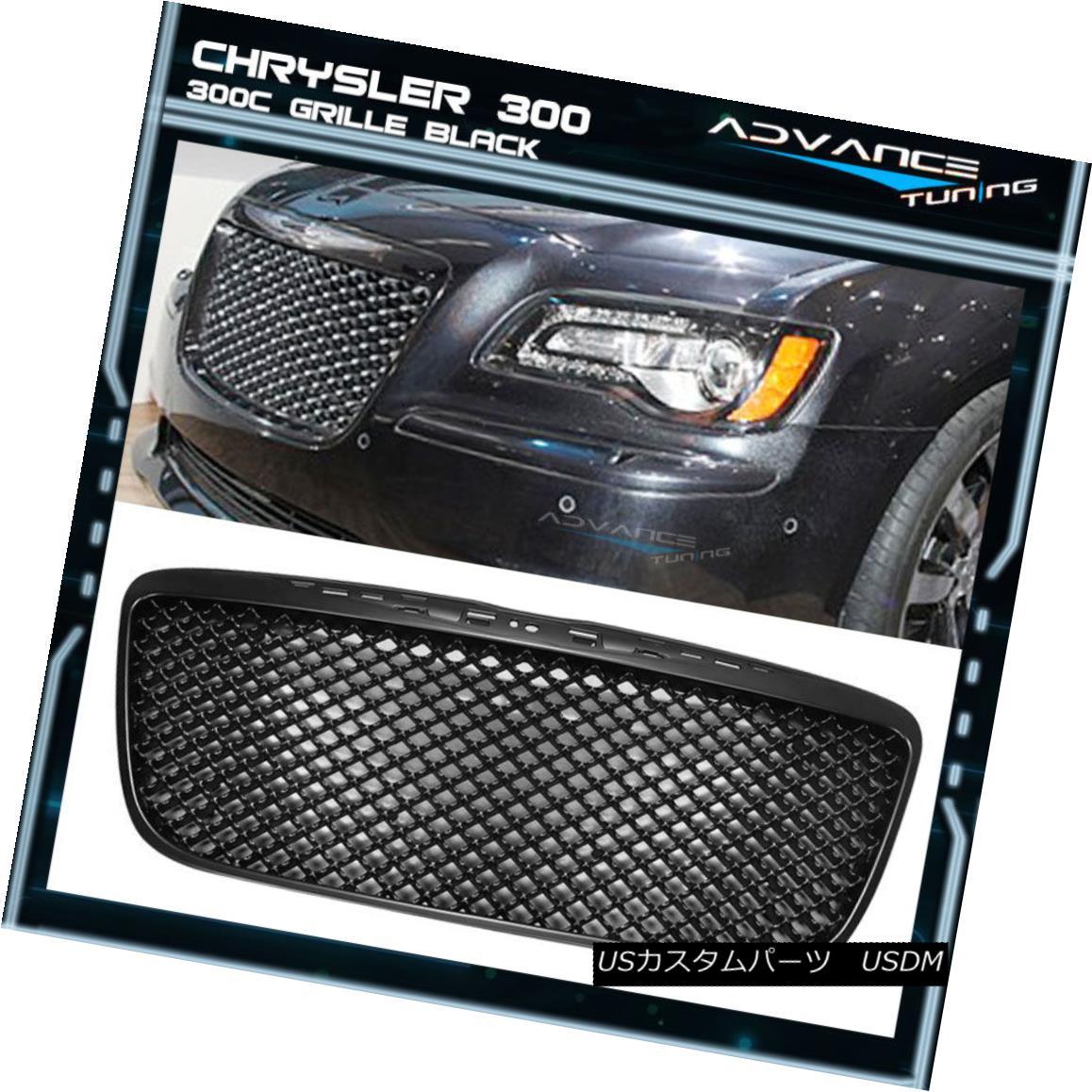 グリル For 11-14 Chrysler 300 300C B-Style Front Mesh Grill Grille Black 11-14クライスラー300 300C Bスタイルフロントメッシュグリルグリルブラック