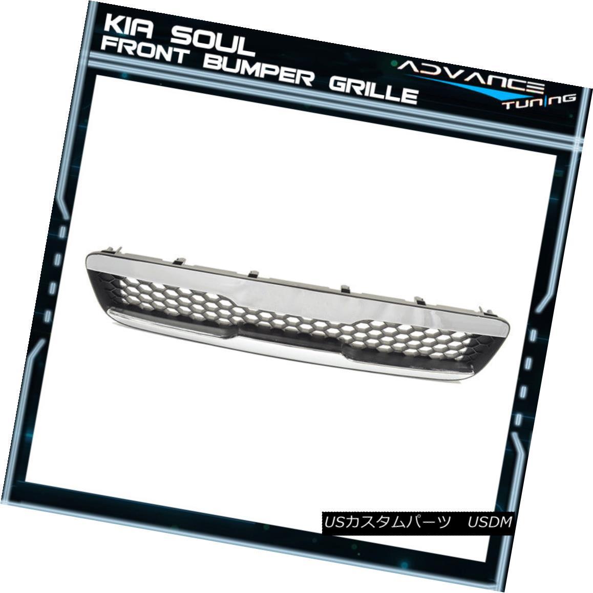 グリル Fit For 11-13 Kia Soul Front Bumper Grille Grill Mesh OE Type - Chrome Black 11-13 Kia SoulフロントバンパーグリルグリルメッシュOEタイプに適合 - クロムブラック