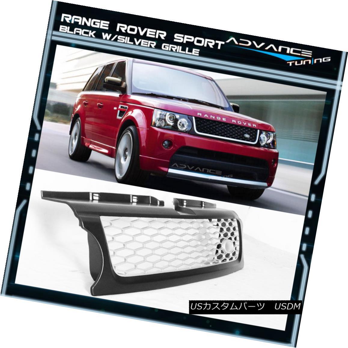 グリル For 10-13 Land Rover Range Sport L320 3D Honey ABS Front Grille Black Silver 10-13ランドローバーレンジスポーツL320 3DハニーABSフロントグリルブラックシルバー