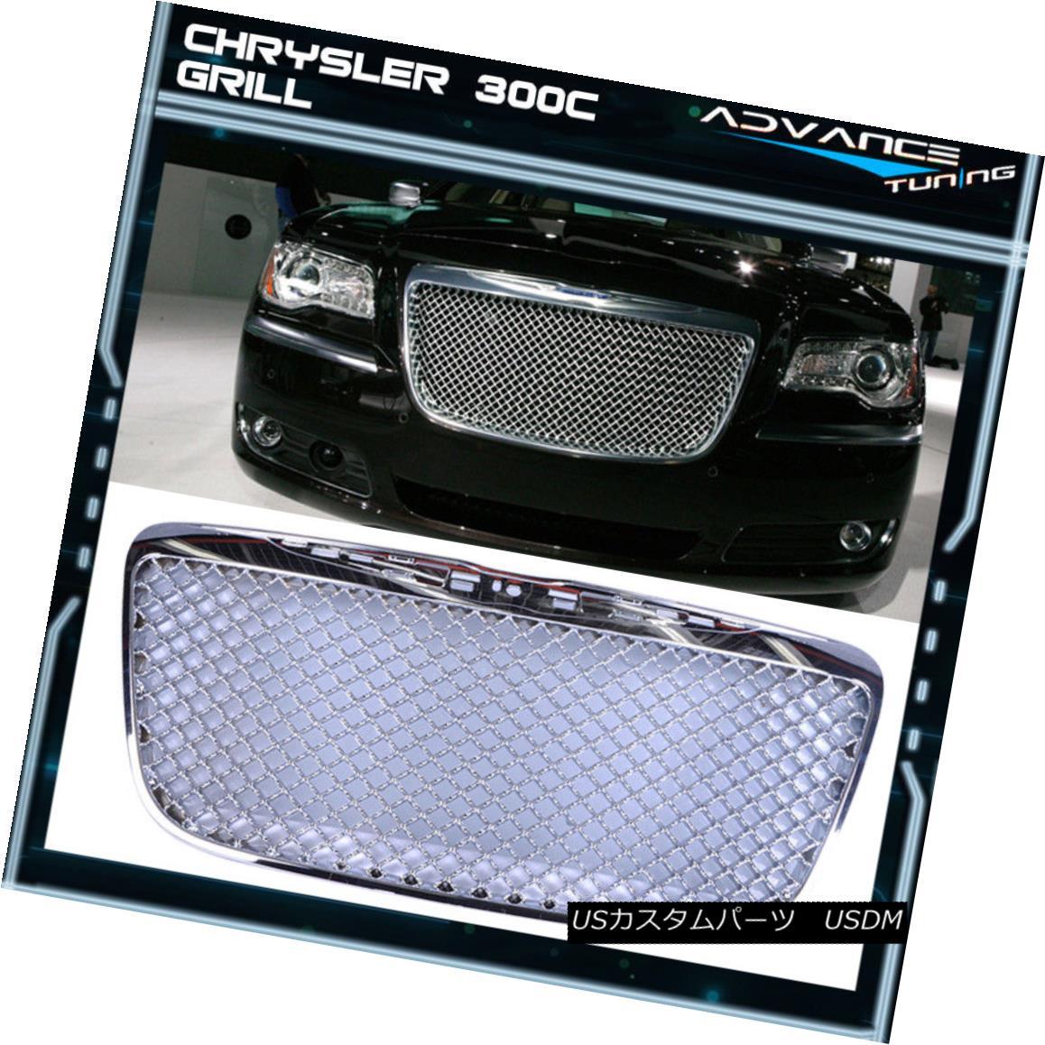 グリル For 11-14 Chrysler 300 300C B-Style Front Mesh Grill Grille Chrome 11-14クライスラー300 300C Bスタイルフロントメッシュグリルグリルクローム