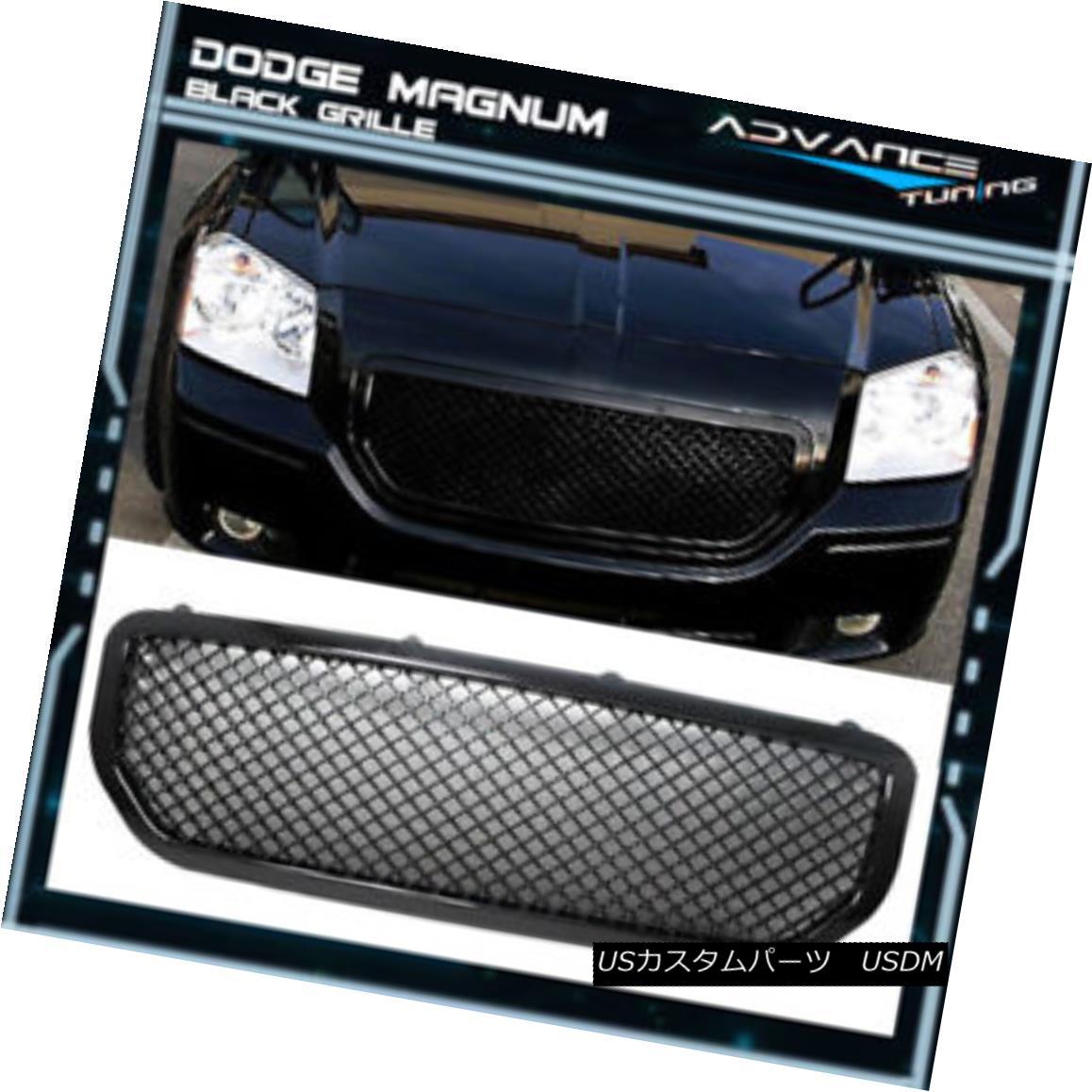 グリル For 05-07 Dodge Magnum R T SXT Upper Mesh Grille Grill Black 05-07ドッジマグナムR T SXTアッパーメッシュグリルグリルブラック