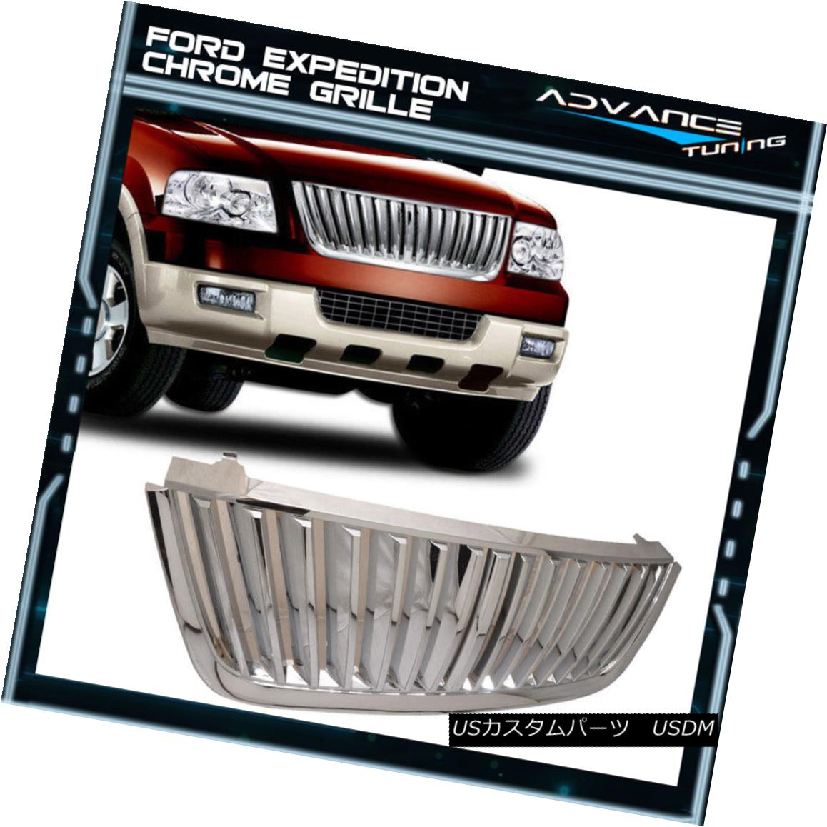 グリル For 03-06 Ford Expedition Upper Billet Grille Grill Chrome Brand New 03-06 Ford Expeditionアッパービレットグリルグリルクロム新品