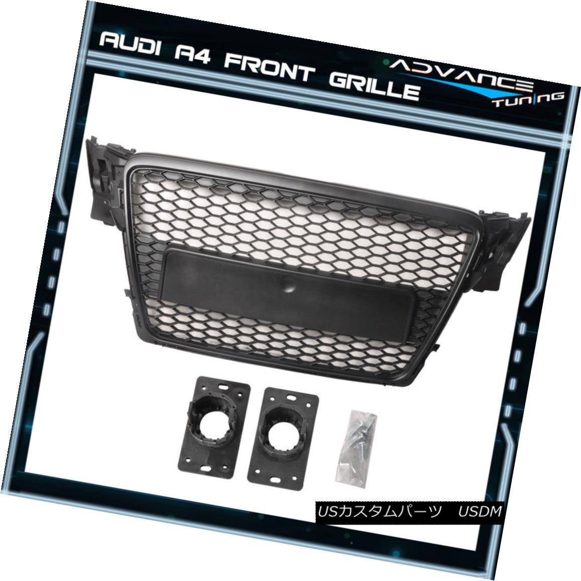 グリル Fit For 09-11 Audi A4 B8 Front ABS Mesh RS Style Hood Grille Grill Black フィット9-11アウディA4 B8フロントABSメッシュRSスタイルフードグリルグリルブラック