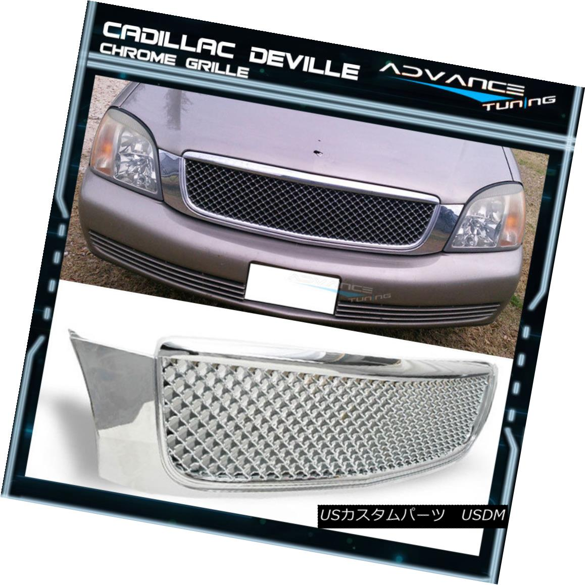 グリル For 00-05 Cadillac Deville Chrome Front Hood Mesh Grill Grille - ABS 00-05用キャデラックデビルクロームフロントフードメッシュグリルグリル - ABS