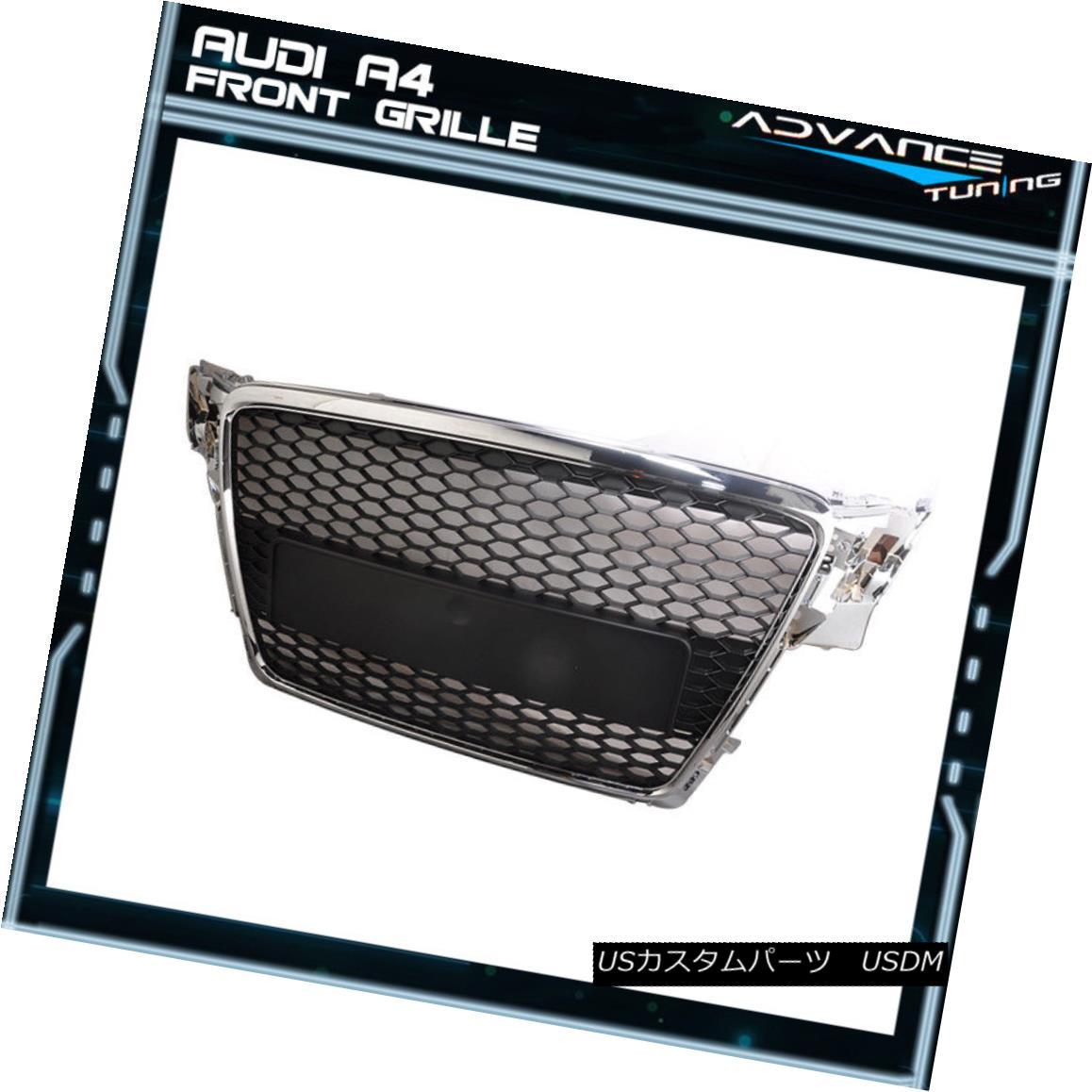 グリル Fits 09-11 Audi A4 B8 Front ABS Mesh RS Style Hood Grille Grill Chrome フィット09-11アウディA4 B8フロントABSメッシュRSスタイルフードグリルグリルクローム