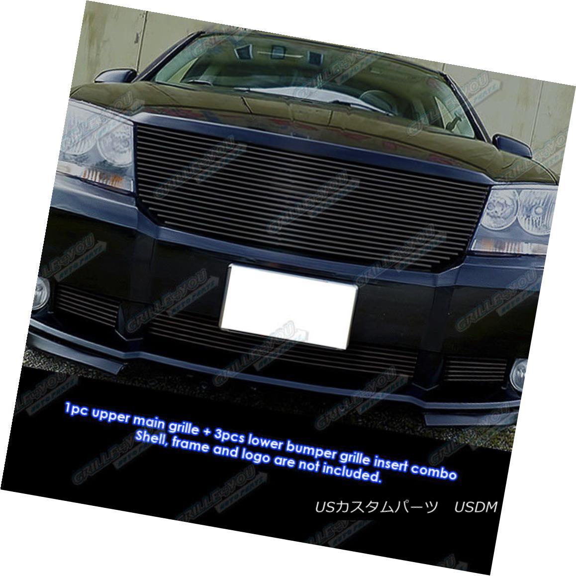グリル Custom Fits 2007-2010 Dodge Avenger SXT Black Billet Grill Combo Custom Fits 2007-2010 Dodge Avenger SXTブラックビレットグリルコンボ