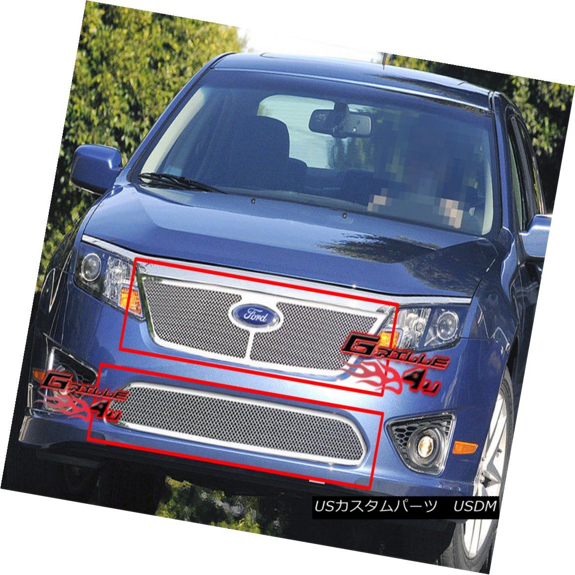 グリル Custom Fits 10-12 2012 Ford Fusion Mesh Grill Combo カスタムフィット10-12 2012 Ford Fusion Mesh Grill Combo