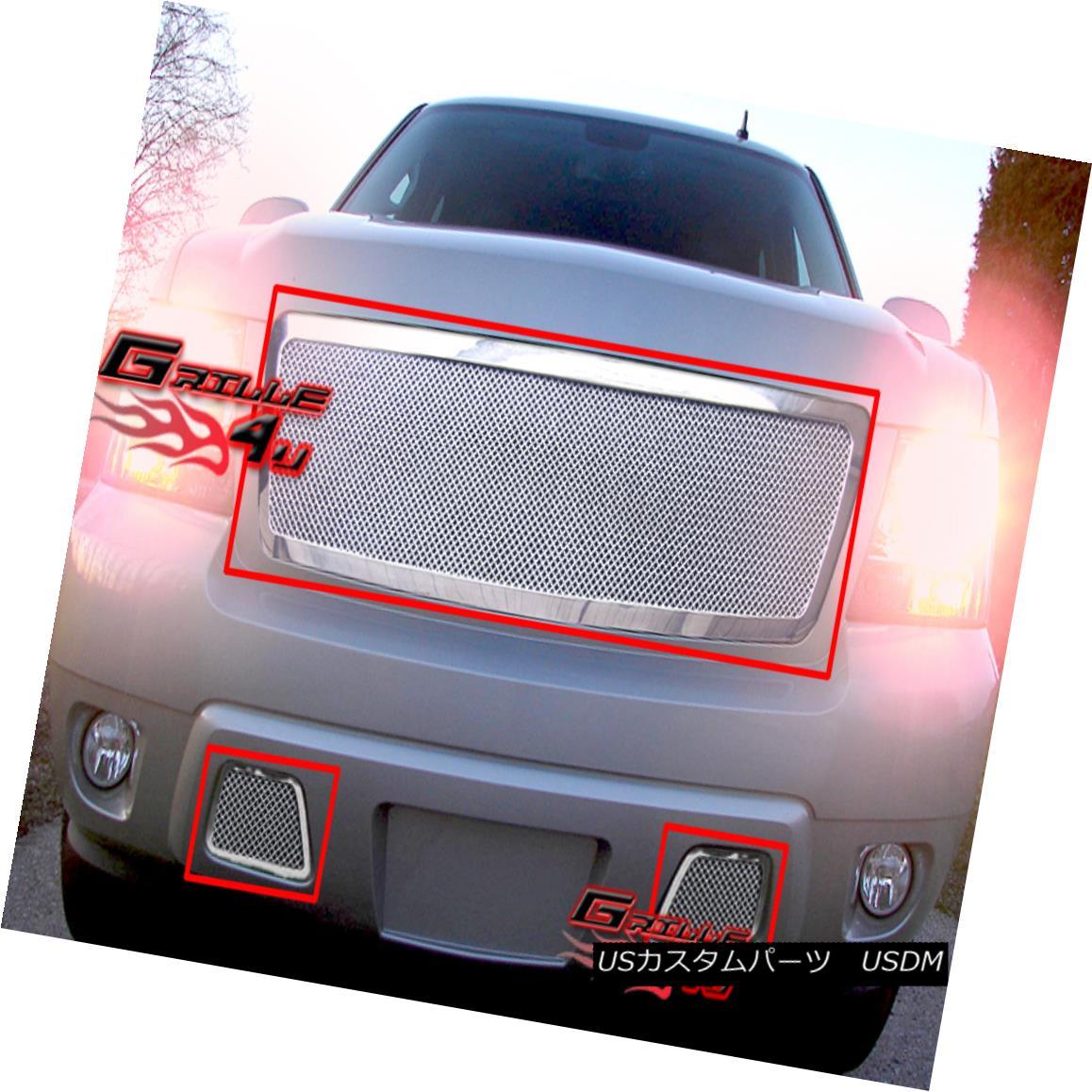 グリル For 2007-2013 Chevy Tahoe/Suburban/Avalanche Mesh Grille Insert Combo 2007-2013シボレータホ/郊外 /アバランチェメッシュグリルインサートコンボ用