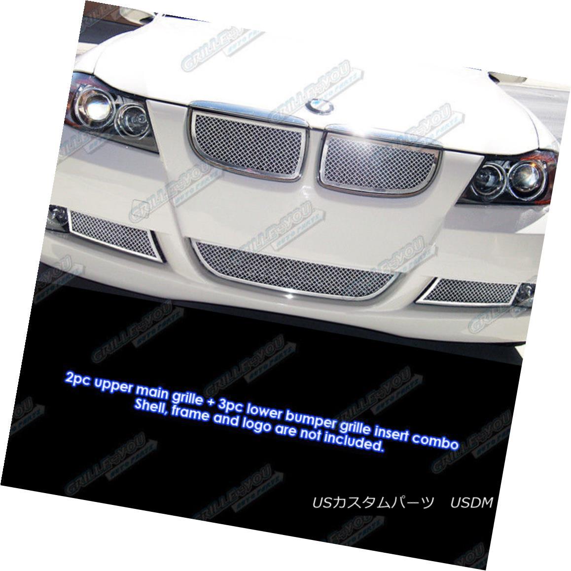 グリル Custom Fits 06-07 BMW 325I/330I Stainless Steel Mesh Grill Combo カスタムフィット06-07 BMW 325I / 330Iステンレスメッシュグリルコンボ