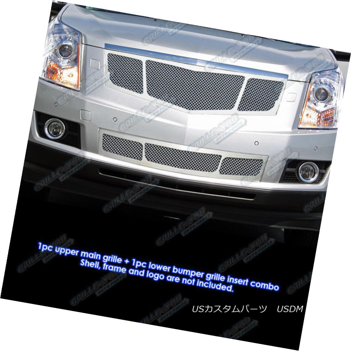 グリル Fits 2010-2015 Cadillac SRX Stainless Steel Mesh Grille Combo Pack フィット2010-2015キャデラックSRXステンレスメッシュグリルコンボパック