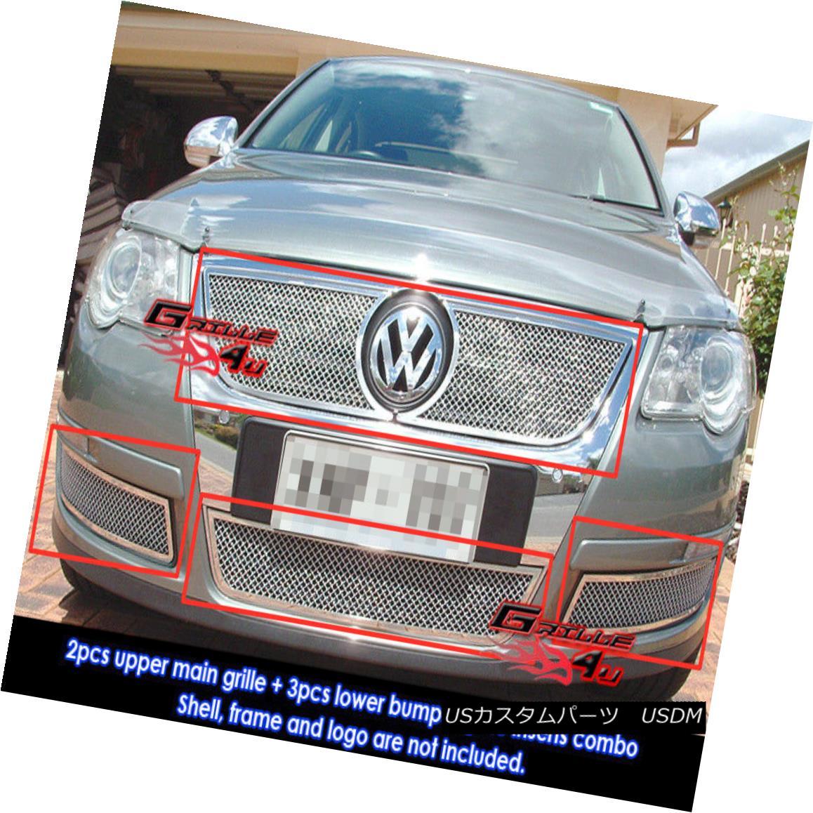 グリル Fits 2006-2007 Volkswagen VW Passat Mesh Grille Combo フィット2006-2007フォルクスワーゲンVWパサートメッシュグリルコンボ