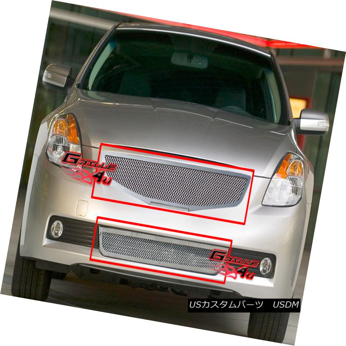 グリル Fits 07-09 Nissan Altima Coupe Stainless Mesh Grille Grill Combo Insert フィット07-09日産アルティマクーペステンレスメッシュグリルグリルコンボインサート