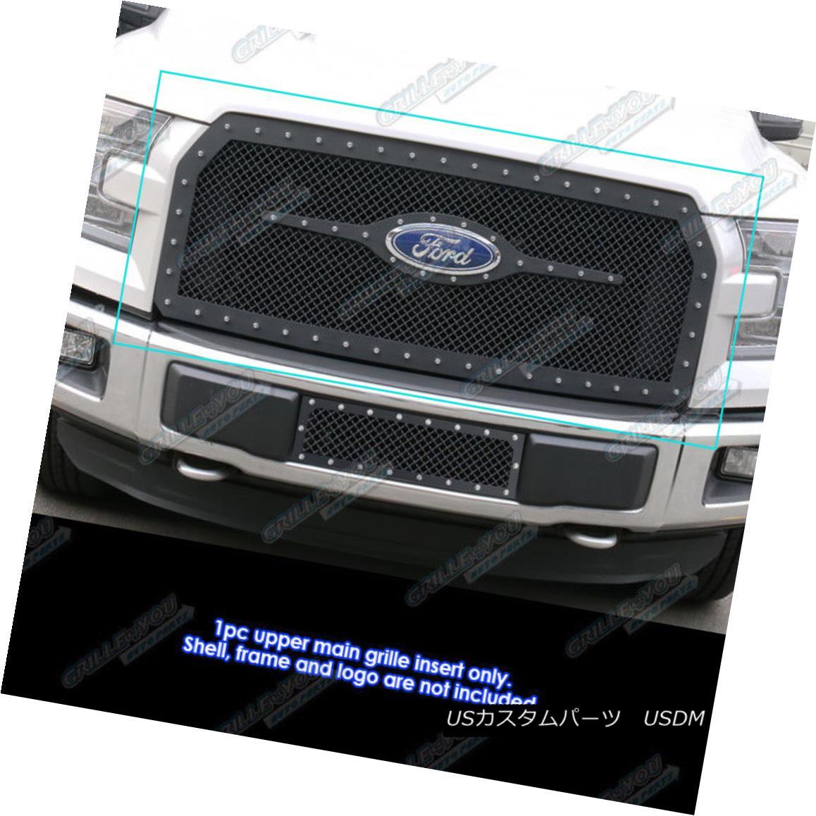 グリル Fits 2015-2017 Ford F-150 Steel Black Mesh Rivet Grille Insert フィット2015-2017フォードF-150スチールブラックメッシュリベットグリルインサート