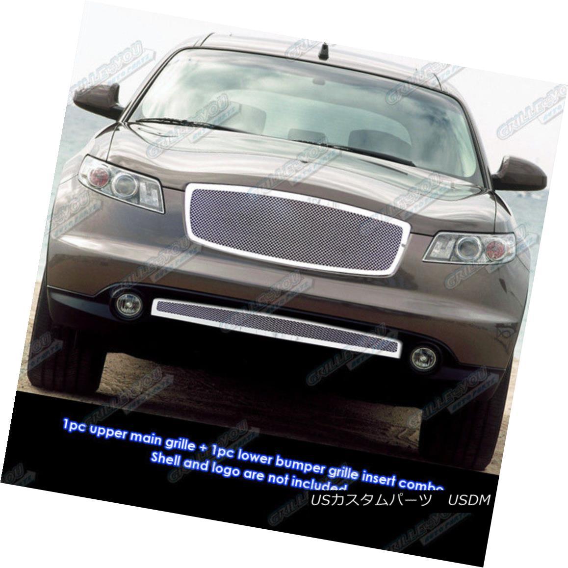 グリル Fits 2006-2008 Infiniti FX Series Stainless Steel Mesh Grille Grill Combo Insert 2006-2008インフィニティFXシリーズステンレスメッシュグリルグリルコンボインサート