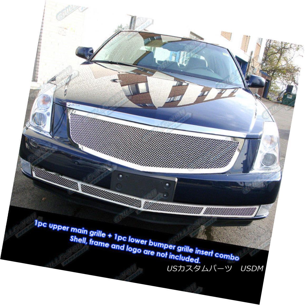 グリル Fits 2006-2010 Cadillac DTS Stainless Mesh Grille Combo Insert 2006-2010キャデラックDTSステンレスメッシュグリルコンボインサート