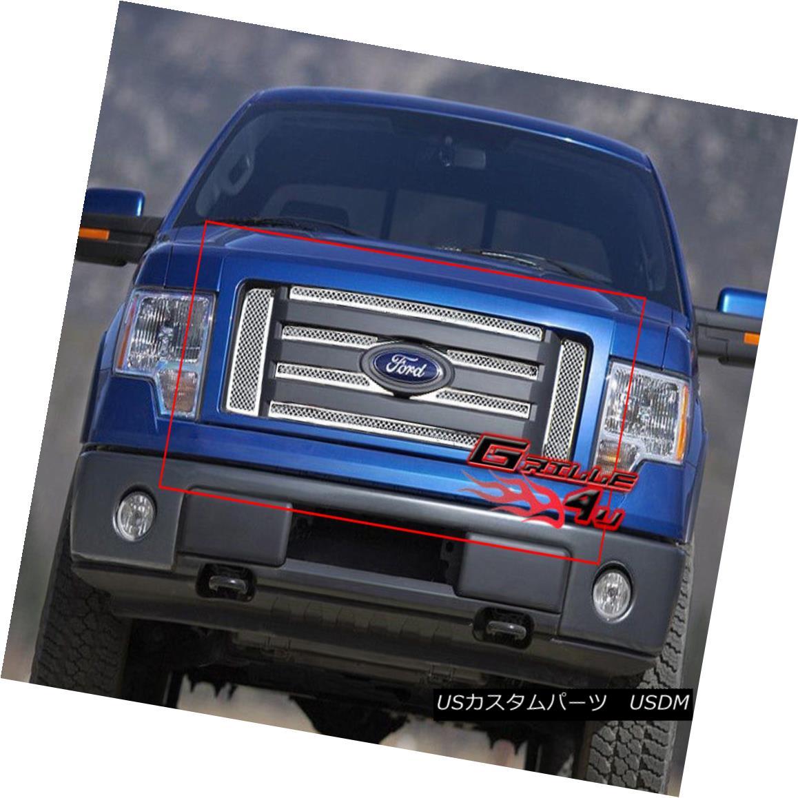 グリル Fits 09-11 2011 Ford F-150 XL/XLT/STX Stainless Mesh Grille フィット2011年9月11日フォードF-150 XL / XLT / STXステンレスメッシュグリル