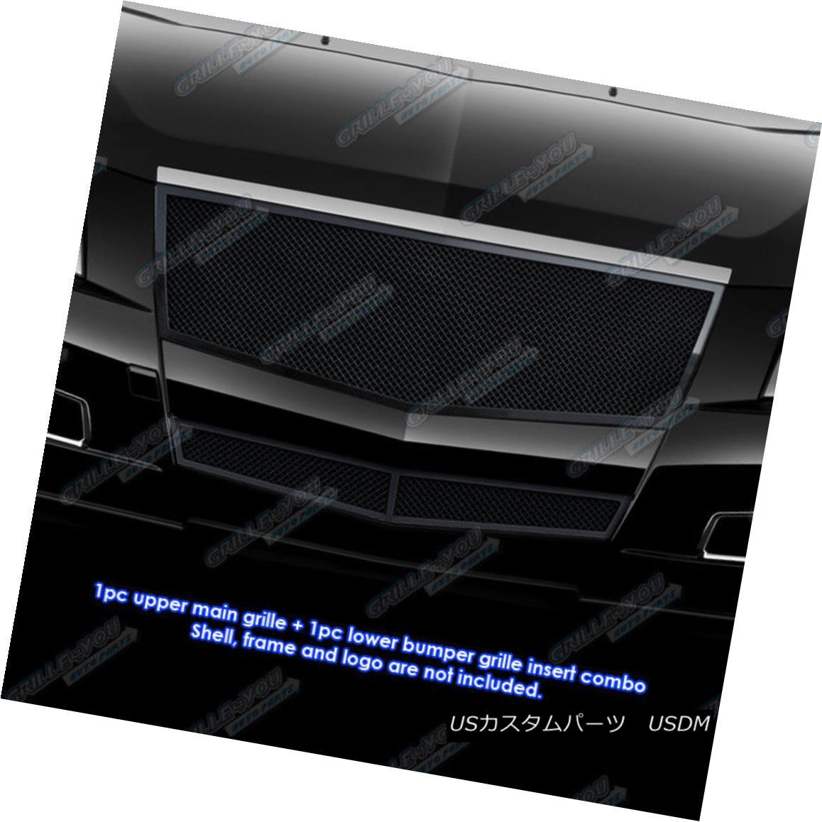 グリル Fits 2008-2013 Cadillac CTS Black Stainless Steel Mesh Grille Insert Combo フィット2008-2013キャデラックCTSブラックステンレスメッシュグリルインサートコンボ