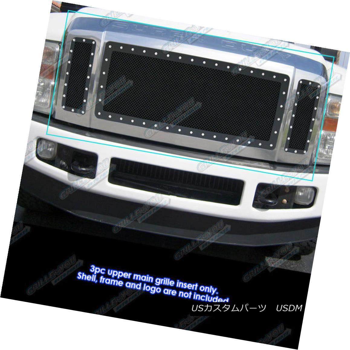グリル Fits 08-10 Ford F250/F350/F450 XLT Lariat King Ranch Only Black Rivet Grille フィット08-10 Ford F250 / F350 / F450 XLTラリアットキングランチのみブラックリベットグリル