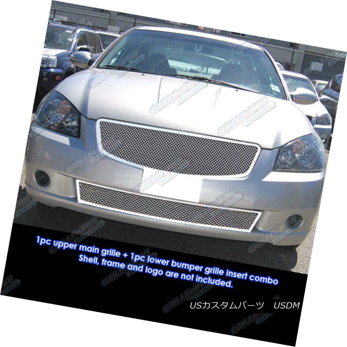 グリル Fits 2005-2006 Nissan Altima Mesh Grille Combo Insert 2005-2006日産アルティマメッシュグリルコンボインサート
