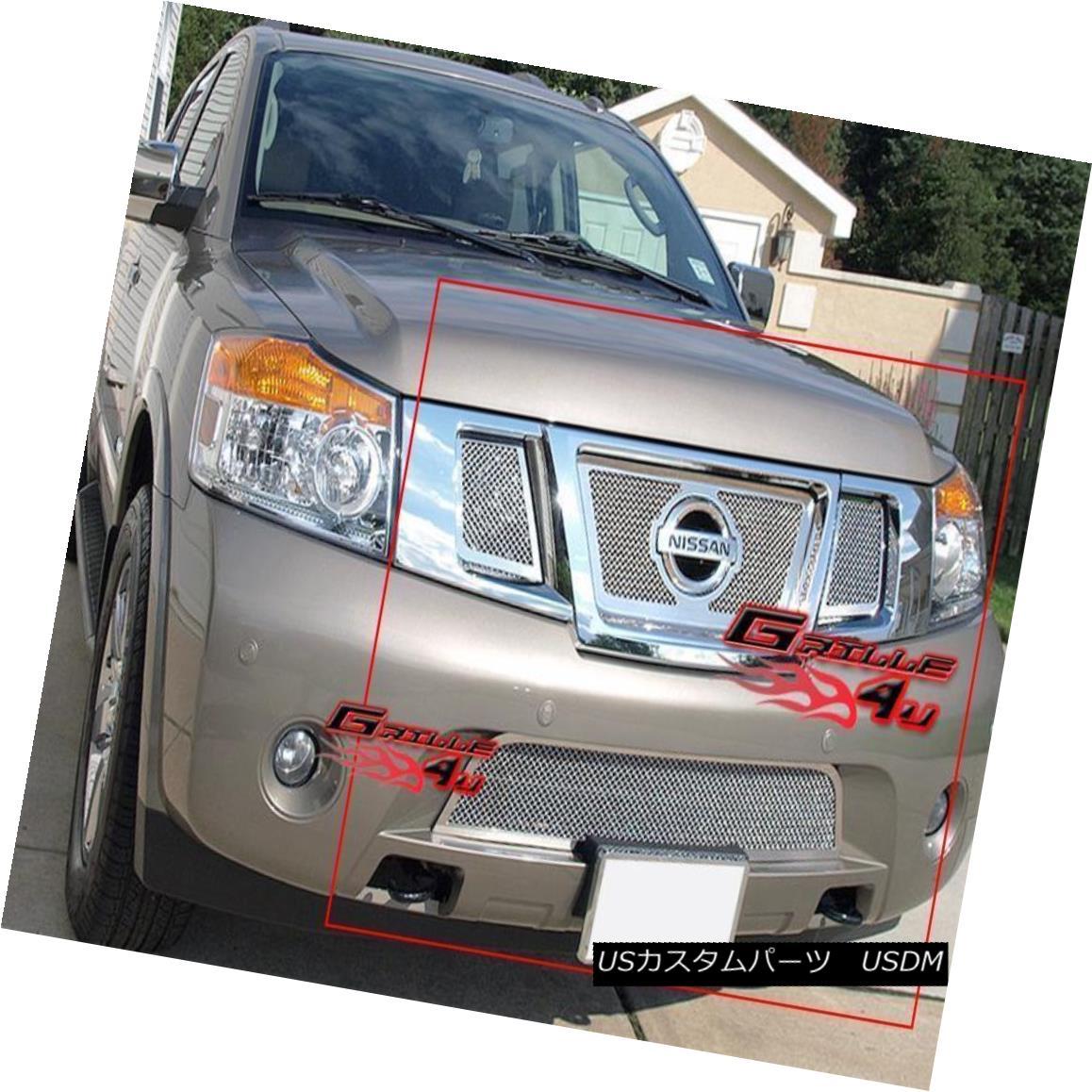 グリル Custom Fits 08-15 2014 2015 Nissan Armada Stainless Mesh Grill Combo カスタムフィット08-15 2014 2015日産アルマダステンレスメッシュグリルコンボ