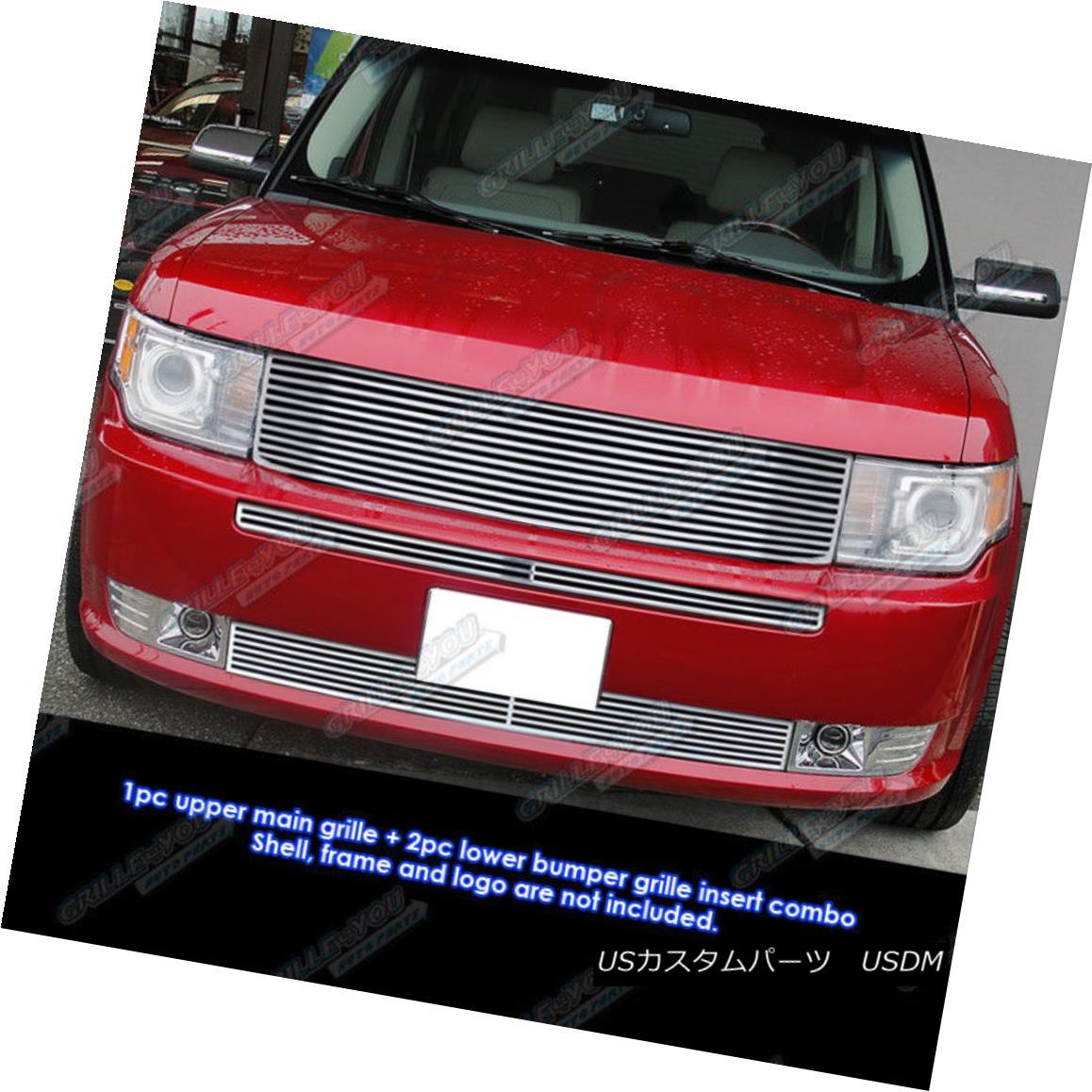 グリル Fits 2009-2012 Ford Flex CNC Machine Cut Perimeter Grille Grill Insert フィット2009-2012フォードフレックスCNCマシンカット周りグリルグリルインサート