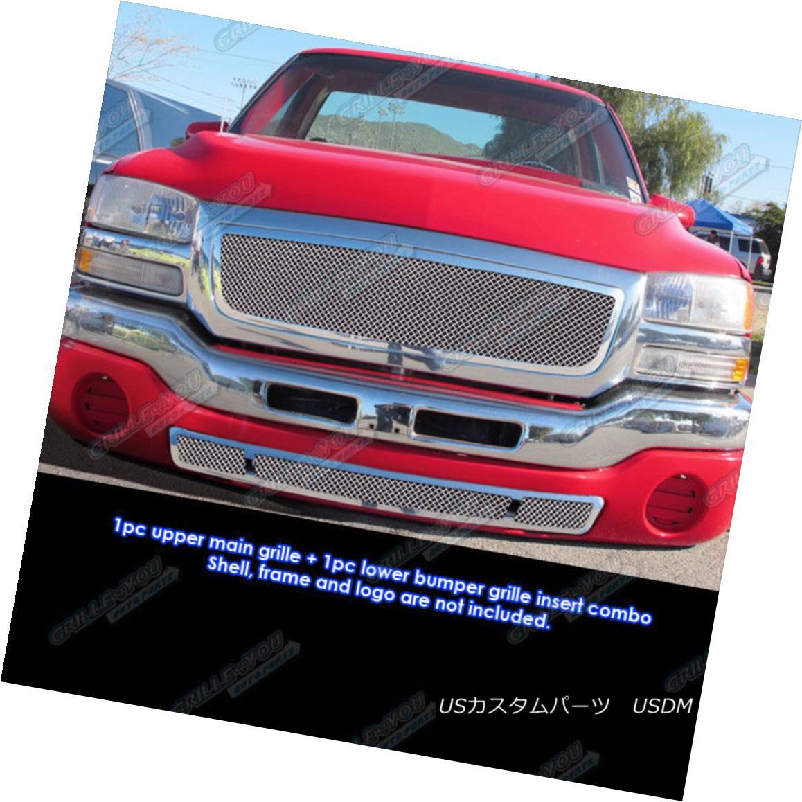 グリル Fits 03-06 GMC Sierra 1500/2500 Stainless Steel Mesh Grille Combo Insert フィット03-06 GMC Sierra 1500/2500ステンレスメッシュグリルコンボインサート