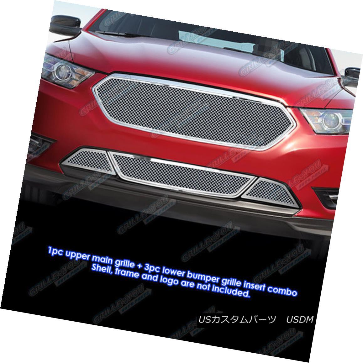 グリル Fits 2013-2015 Ford Taurus with Honeycomb Bumper Stainless Mesh Grille Combo ハニカムバンパー付き2013年?2015 Ford Taurusに適合ステンレスメッシュグリルコンボ