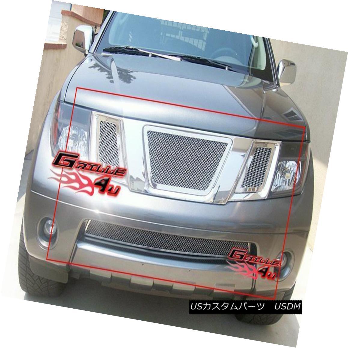グリル Fits 2005-2007 Nissan Pathfinder/ Frontier Mesh Grille Combo フィット2005-2007日産パスファインダー/フロンティアメッシュグリルコンボ