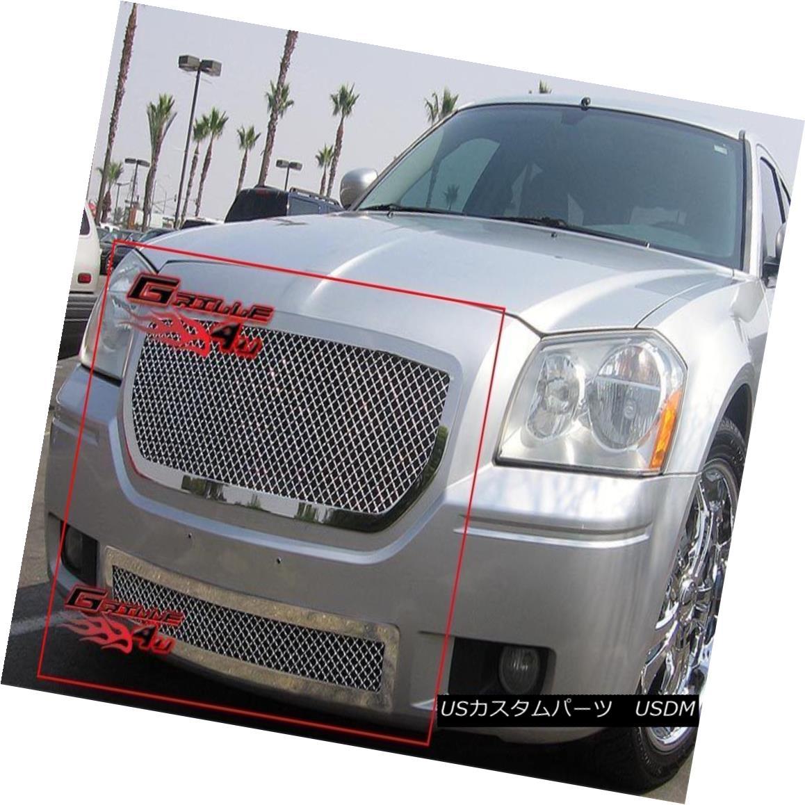 グリル Fits 2005-2007 Dodge Magnum Stainless Mesh Grille Combo 2005-2007 Dodge Magnumステンレスメッシュグリルコンボに適合