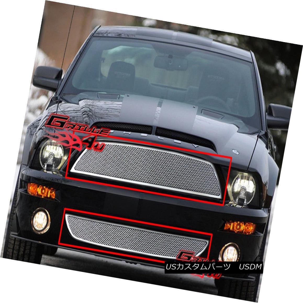 グリル Fits 07-09 Ford Shelby GT500 Stainless Mesh Grille Grill Combo Insert フィット07-09フォードシェルビーGT500ステンレスメッシュグリルグリルコンボインサート