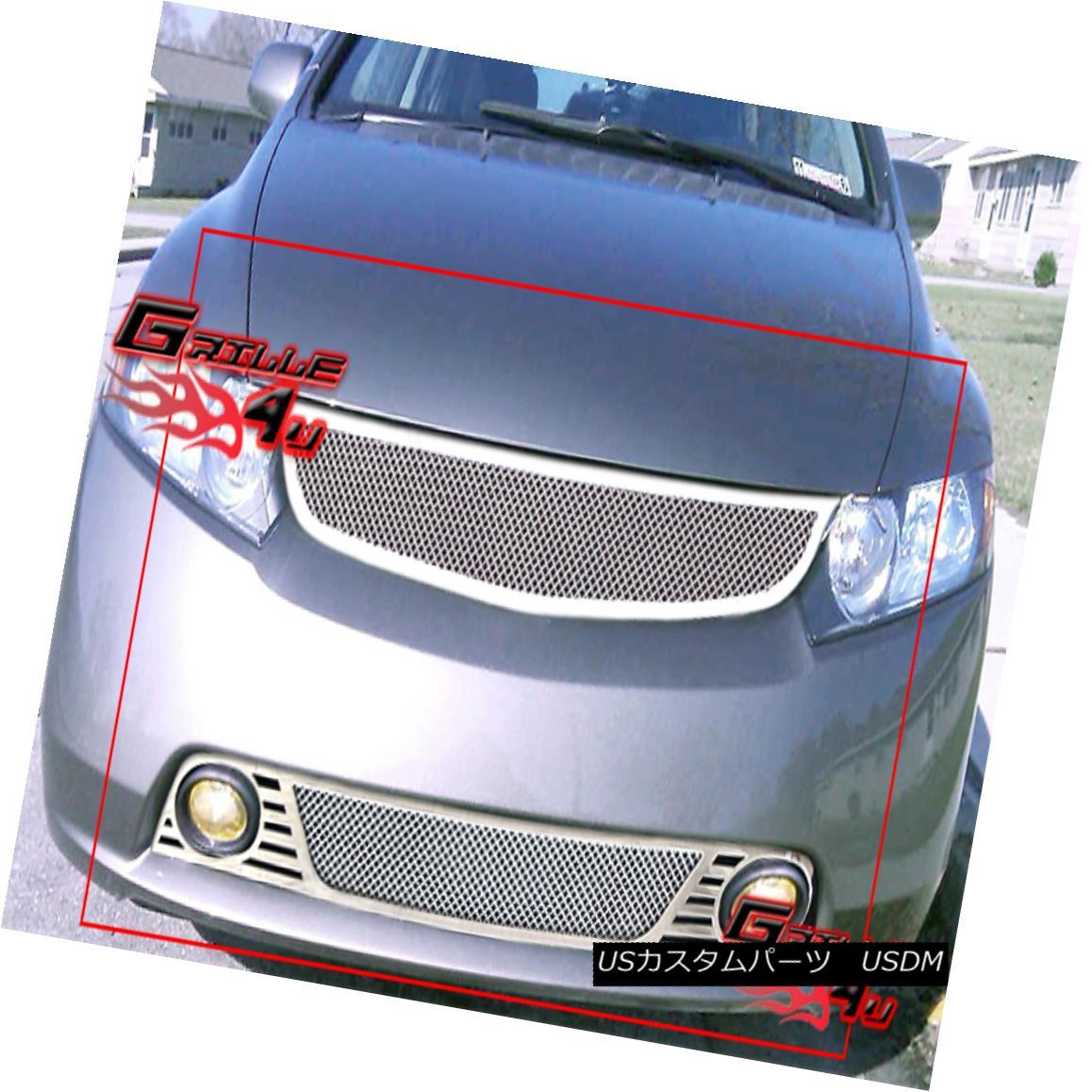 グリル Fits 2006-2008 Honda Civic Sedan 4 Door Stainless Steel Mesh Grille Combo 適合2006-2008ホンダシビックセダン4ドアステンレススチールメッシュグリルコンボ