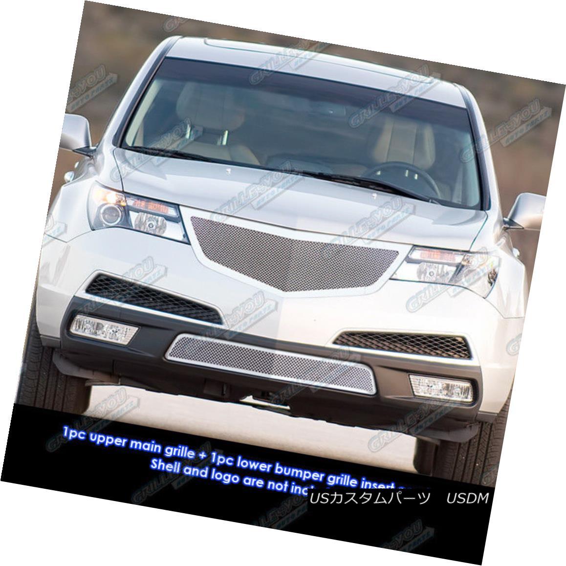 グリル Fits 2011-2013 Acura MDX Stainless Steel Mesh Grille Grill Insert Combo 2011-2013 Acura MDXステンレスメッシュグリルグリルインサートコンボ