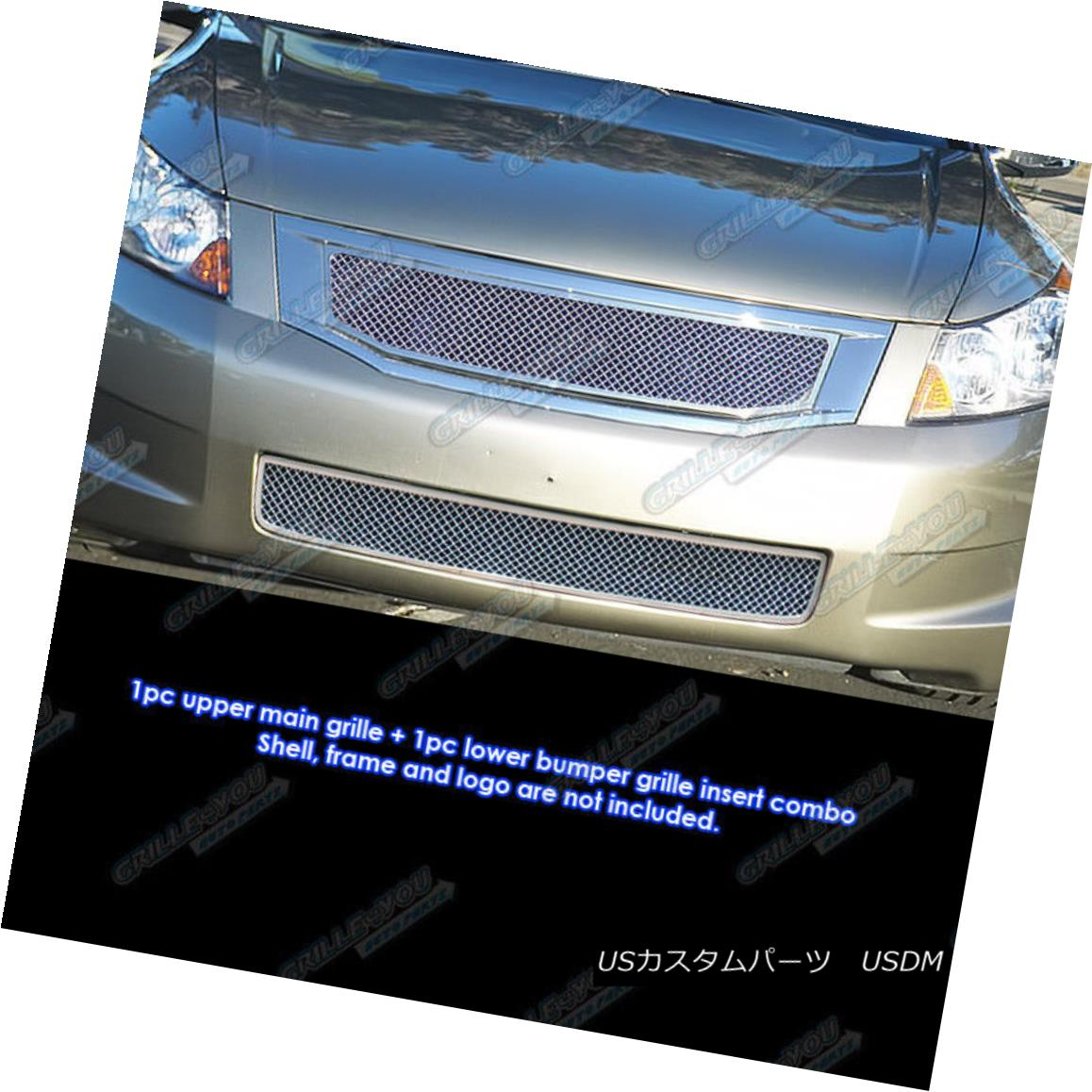 グリル Fits 2008-2010 Honda Accord Sedan Stainless Steel Mesh Grille Grill Combo Insert フィット2008-2010ホンダアコードセダンステンレスメッシュグリルグリルコンボインサート