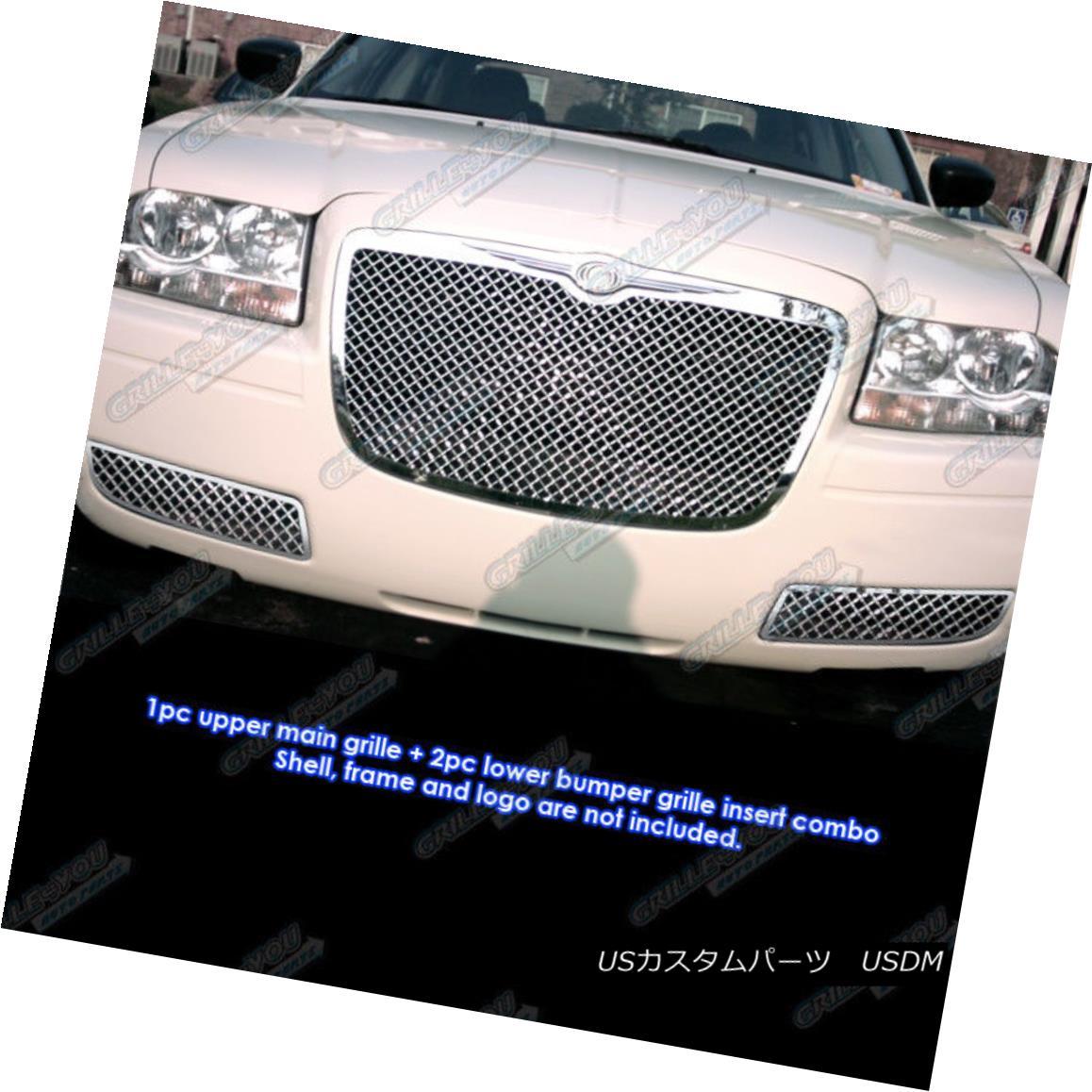 グリル Fits 05-10 Chrysler 300 Stainless Steel Mesh Grille Grill Combo Insert フィット05-10クライスラー300ステンレスメッシュグリルグリルコンボインサート