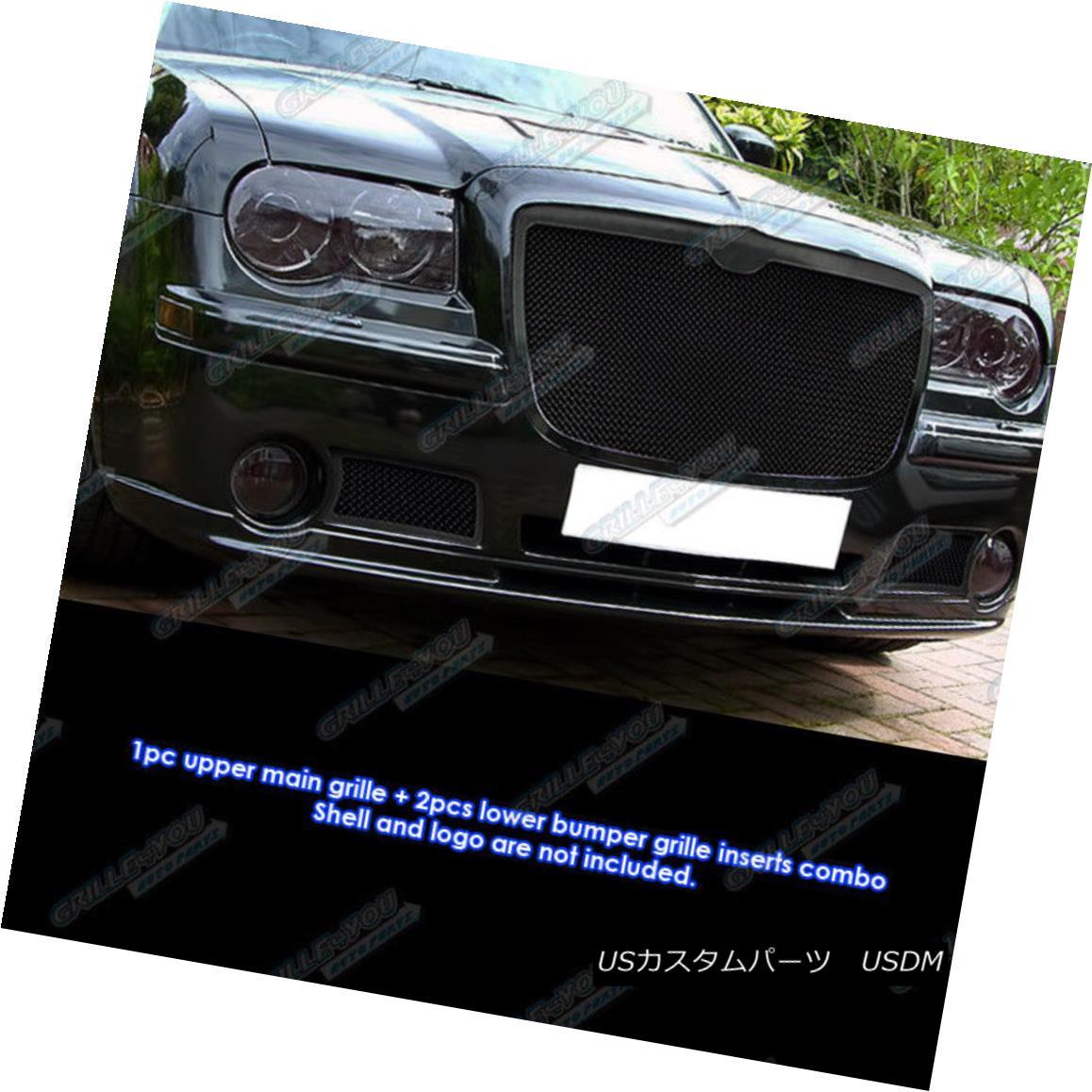 グリル Fits 2005-2010 Chrysler 300C Black Stainless Steel Mesh Grille Grill Combo 適合2005-2010クライスラー300Cブラックステンレススチールメッシュグリルグリルコンボ