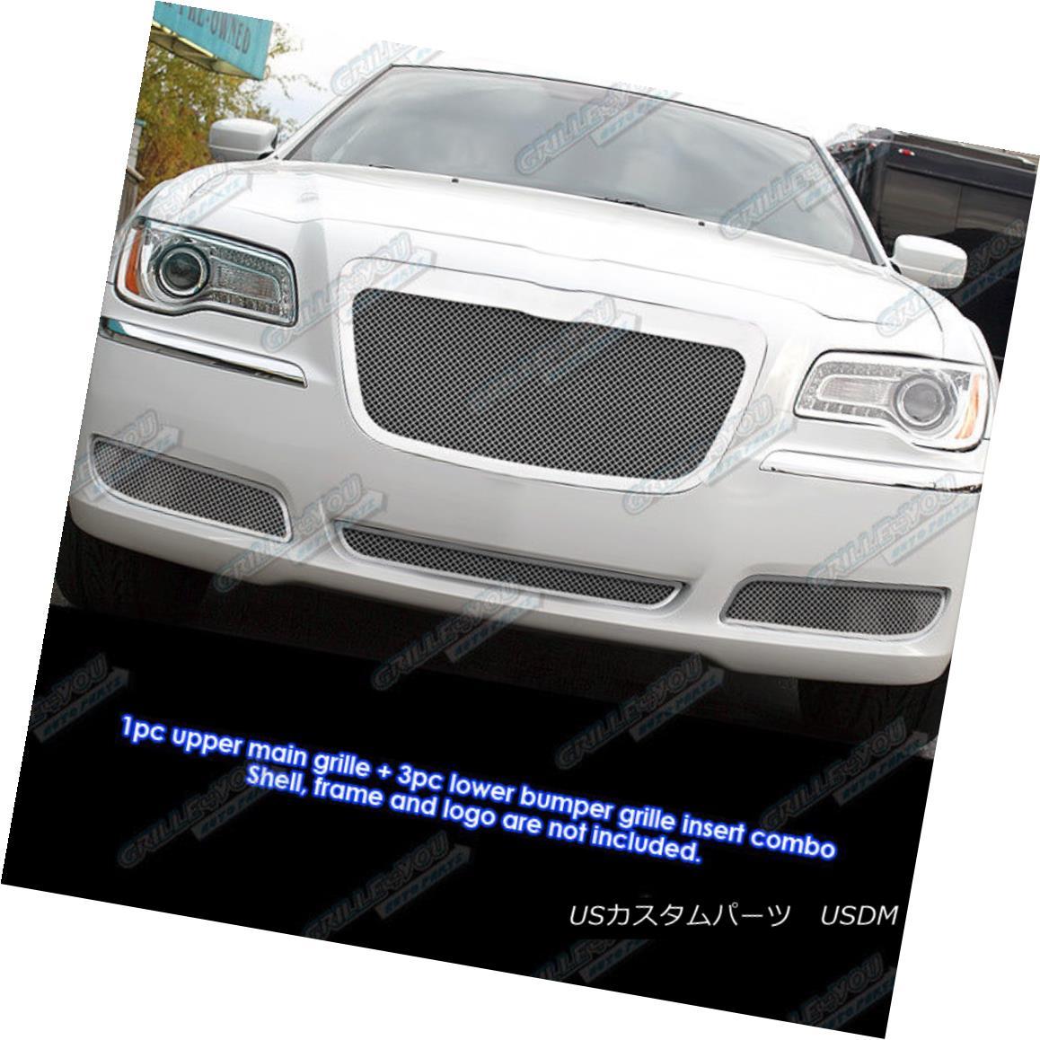 グリル Custom Fits 2011-2013 Chrysler 300/300C Stainless Steel Mesh Grill Combo Custom Fits 2011-2013 Chrysler 300 / 300Cステンレスメッシュグリルコンボ