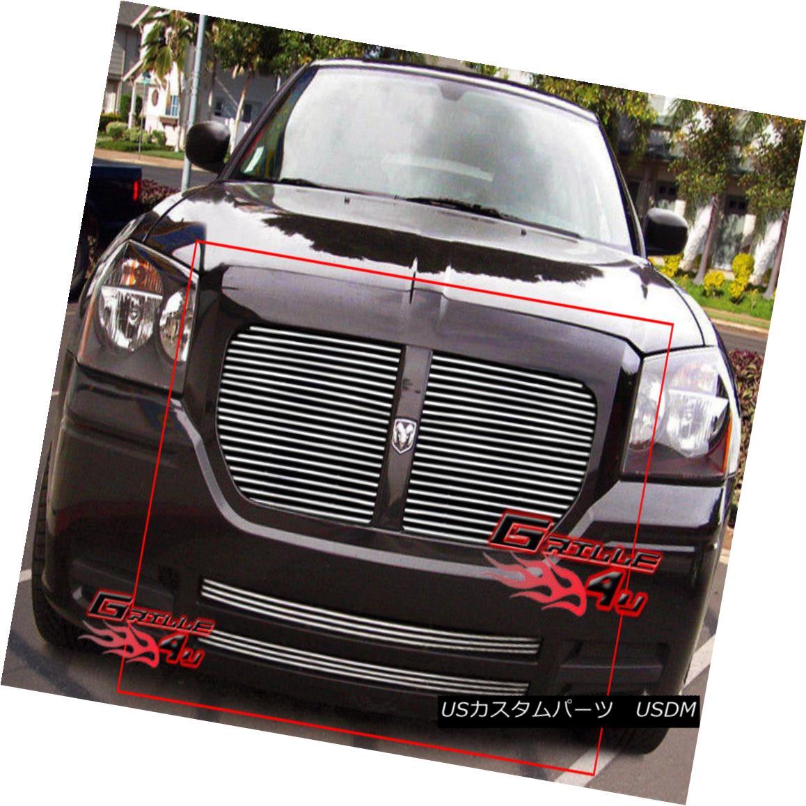 グリル Fits 2005-2007 Dodge Magnum Billet Grille Combo 2005-2007 Dodge Magnum Billet Grille Comboに適合