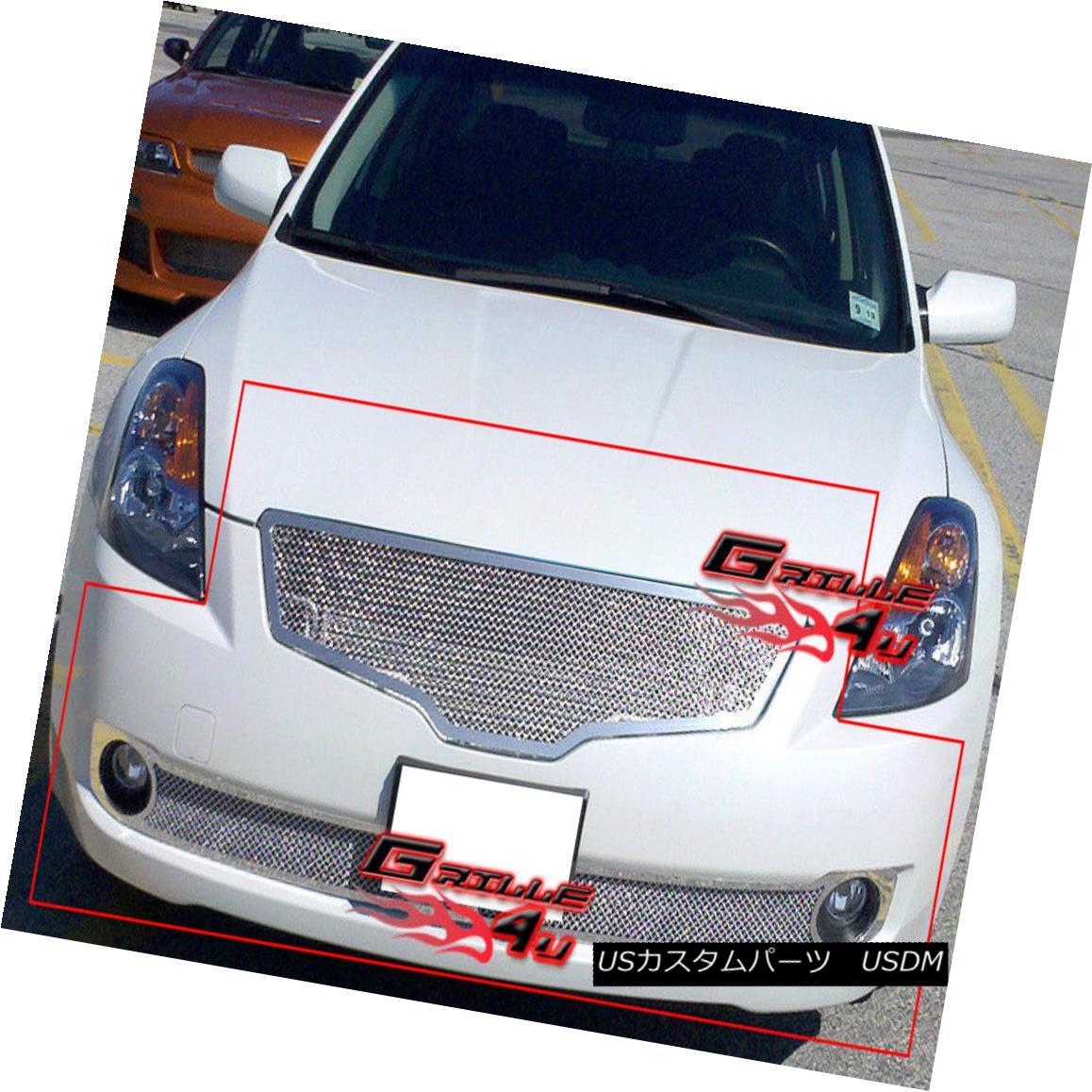 グリル Fits 2007-2009 Nissan Altima Sedan Stainless Mesh Grille Combo 2007?2009年の日産アルティマセダンステンレスメッシュグリルコンボ