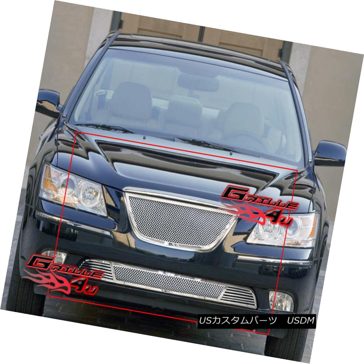 グリル Fits 09-10 Hyundai Sonata Mesh Grille Upper+Lower Bumper フィット09-10現代ソナタメッシュグリルアッパー+ロワーバンパー