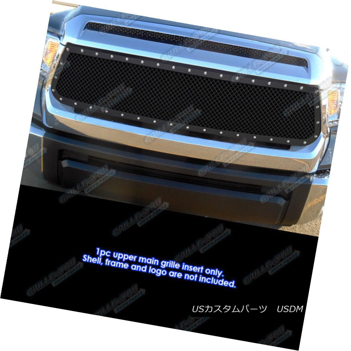 グリル Fits 2014-2017 Toyota Tundra Carbon Steel Black Rivet Studs Mesh Grille フィット2014-2017トヨタトンドラカーボンスチールブラックリベットスタッドメッシュグリル