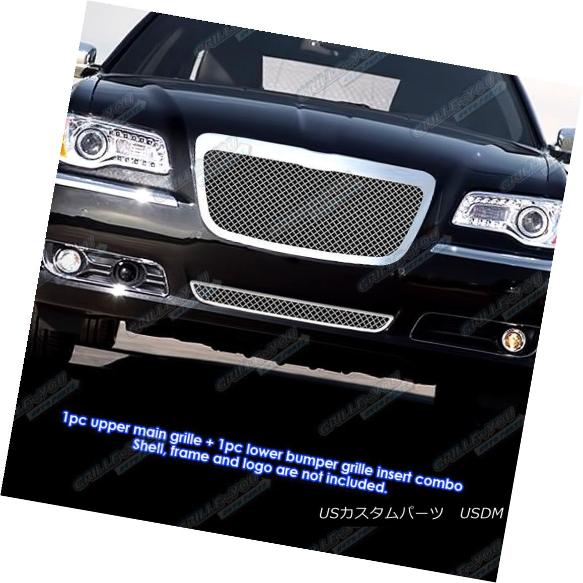 グリル Custom Fits 2011-2012 Chrysler 300/300C Stainless Steel Mesh Grill Combo Custom Fits 2011-2012 Chrysler 300 / 300Cステンレスメッシュグリルコンボ