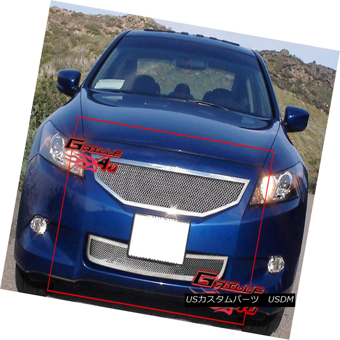 グリル Fits 2008-2010 Honda Accord Coupe Stainless Mesh Grille Combo Fond 2008-2010 Honda Accord Coupeステンレスメッシュグリルコンボ