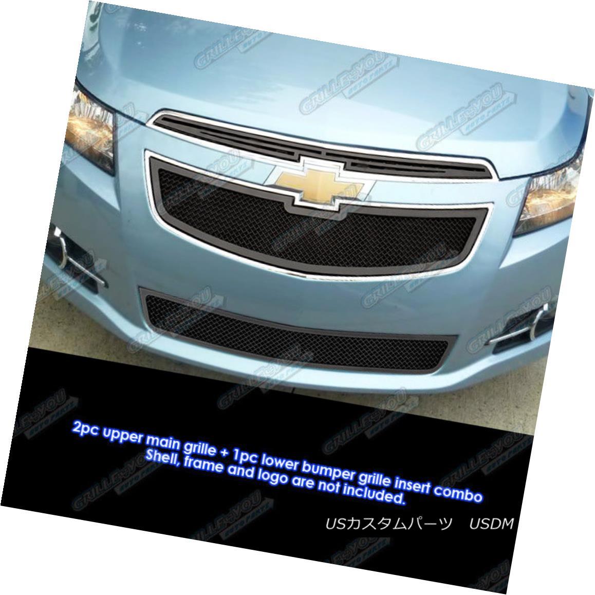 グリル Fits 2011-2014 Chevy Cruze LT/LTZ RS package & Turbo Black Stainless Grill Combo 2011年?2014年のChevy Cruze LT / LTZ RSパッケージ& ターボブラックステンレスグリルコンボ