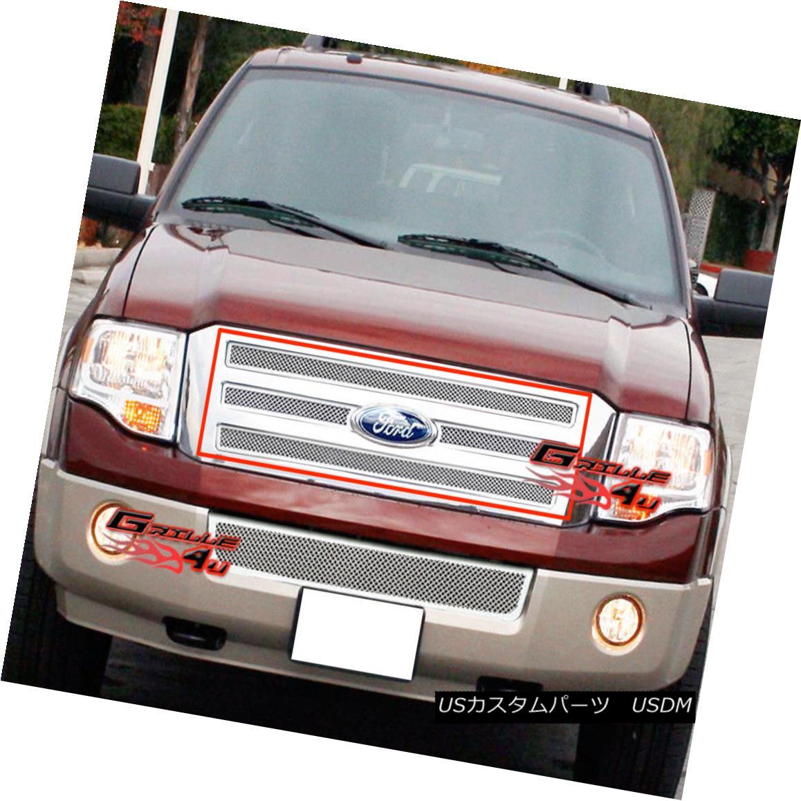 グリル Fits 2007-2014 Ford Expedition Stainless Steel Mesh Grille Grill Insert 2007?2014 Ford Expeditionステンレスメッシュグリルグリルインサート
